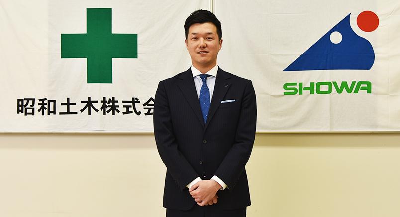 昭和土木株式会社社長・神野 晋也の写真