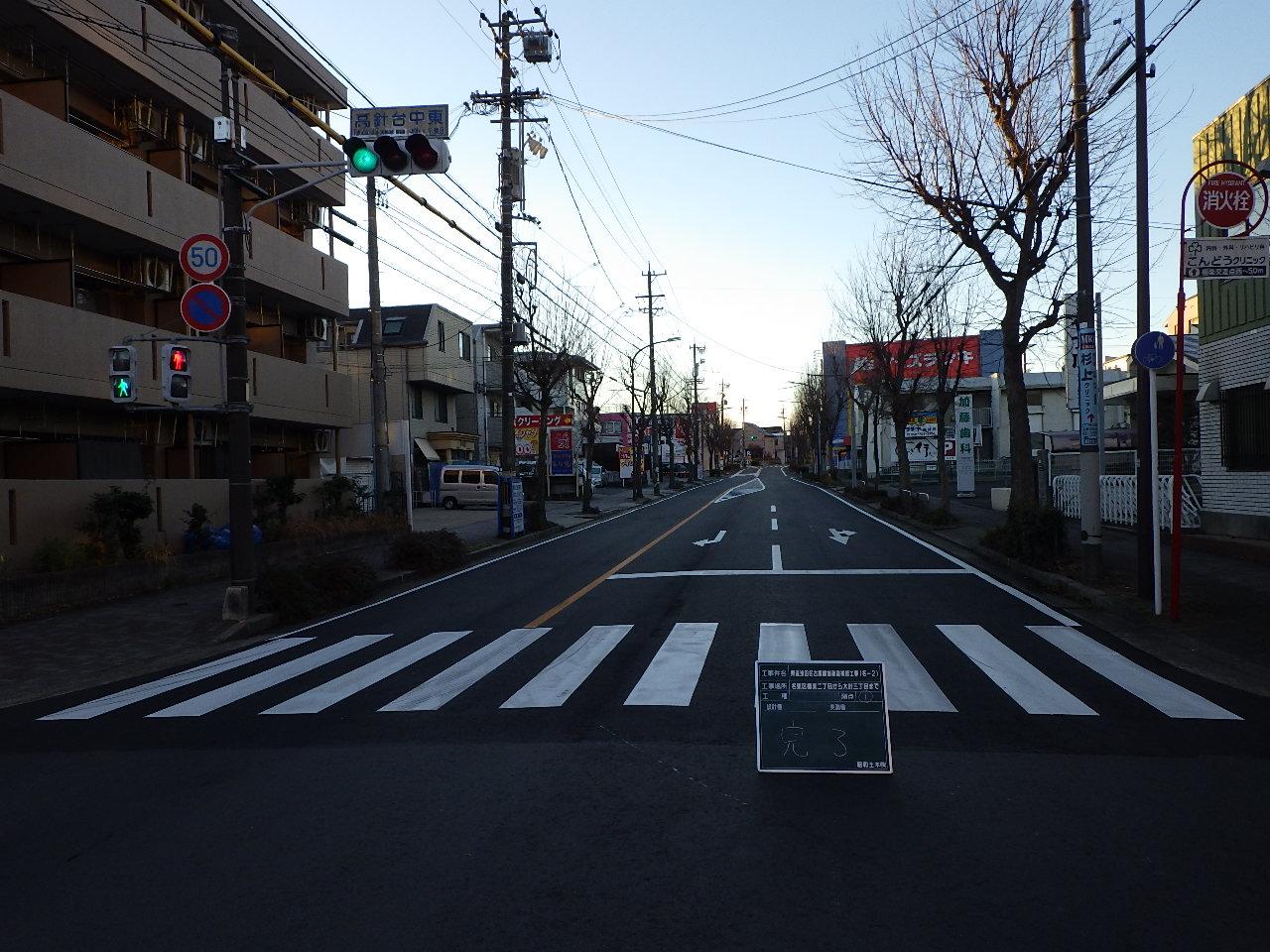 県道浅田名古屋線舗装道補修工事(名-2)