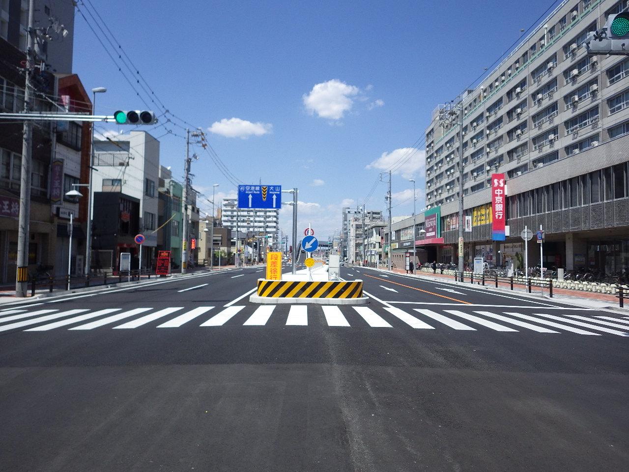都計上飯田街路築造工事