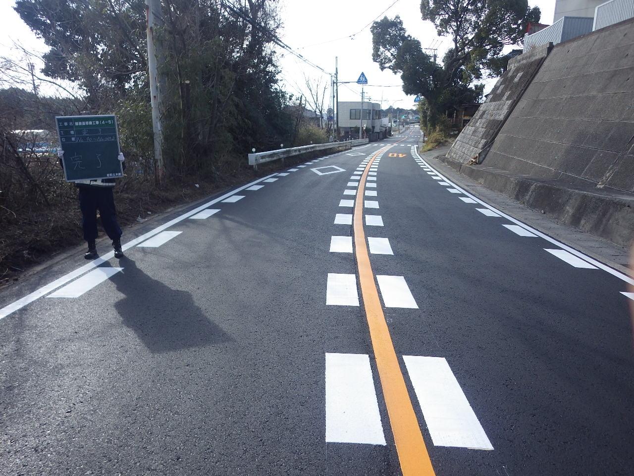 舗装道修繕工事(4-5)