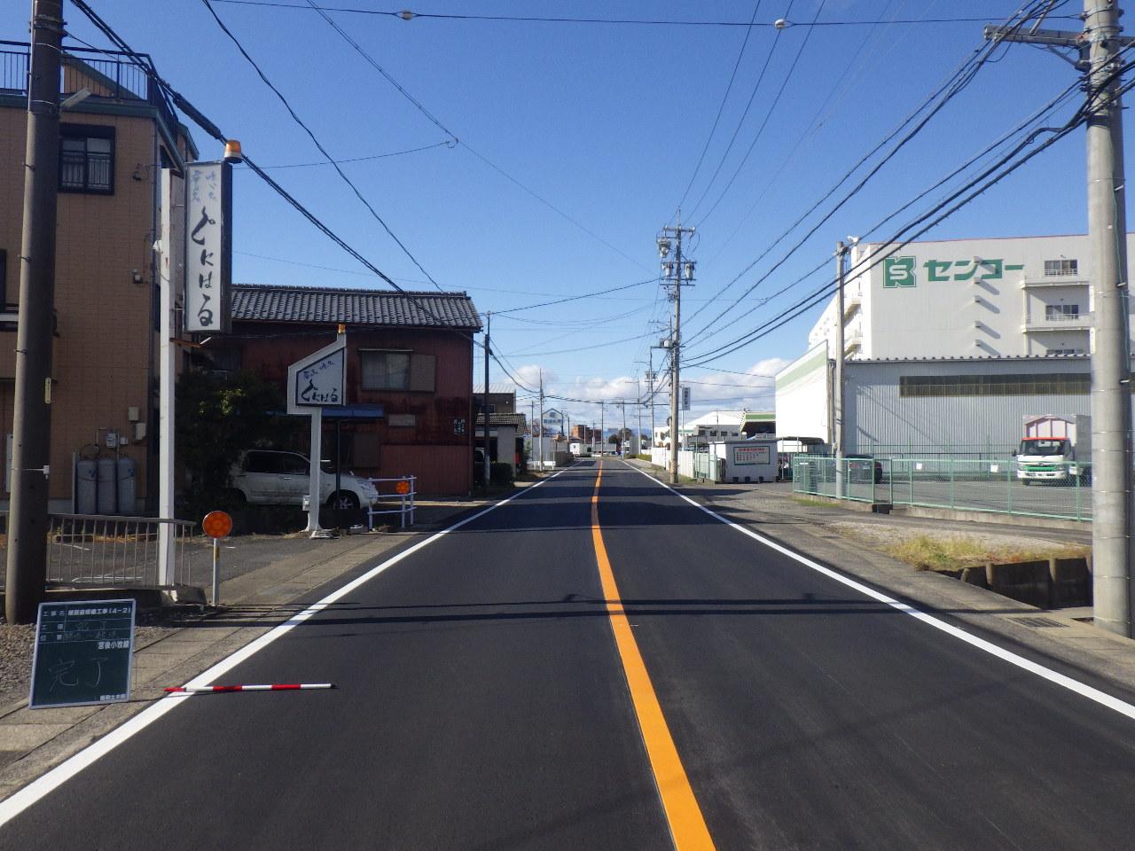 舗装道補修工事(4-2)